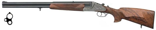Новгород купить комбинированое ружьё хейм лечения герпеса губах