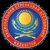 National Rifle Association of Kazakhstan