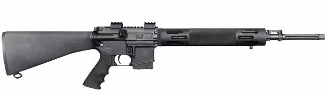 The Bushmaster Predator