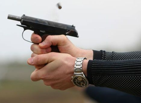МВД хочет вооружить украинцев, чтобы заработать на этом - Цензор.НЕТ 2393