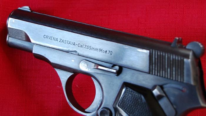 Пистолет Чэрвэна Застава калибра 7.65мм Браунинг