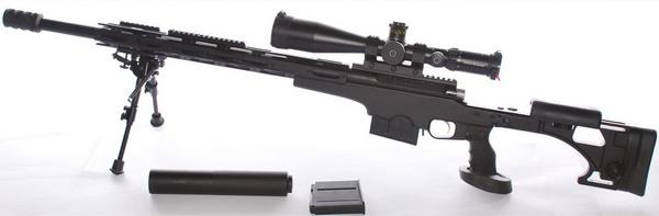 Снайперская винтовка VPR.338LM