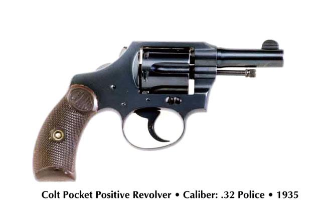 Пистолеты и револьверы ФБР