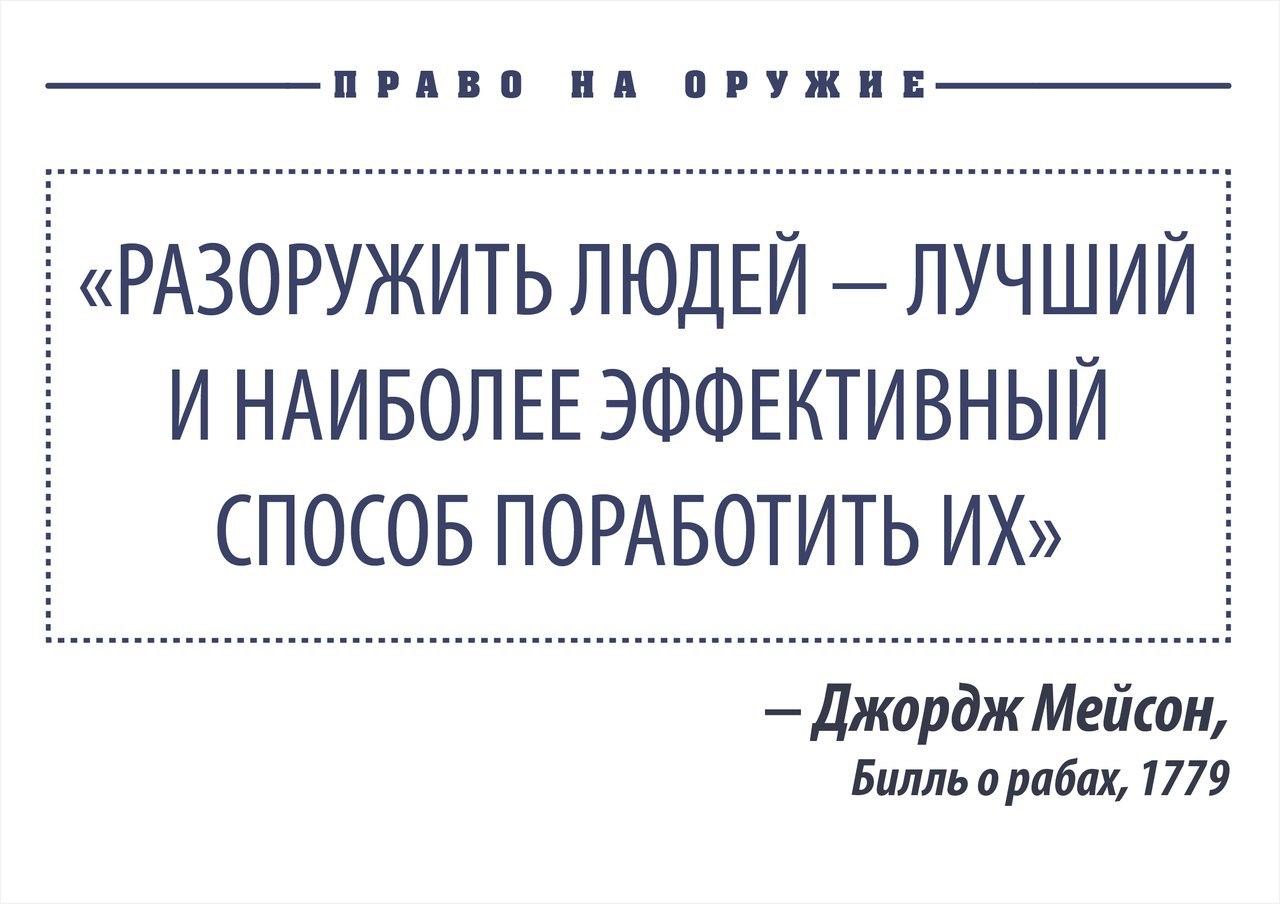 Из зоны АТО пресечен канал поставок оружия в Киев и область, - военная прокуратура - Цензор.НЕТ 5509