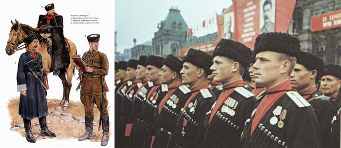 Кубанские казаки в повседневной и парадной форме