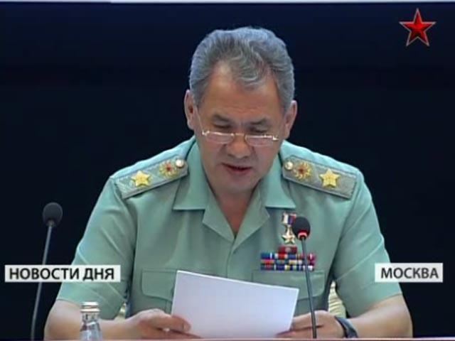 Министр обороны Российской Федерации Шойгу С.К.