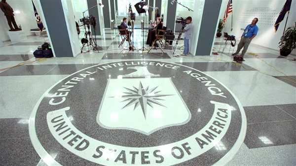 Штаб-кватира ЦРУ