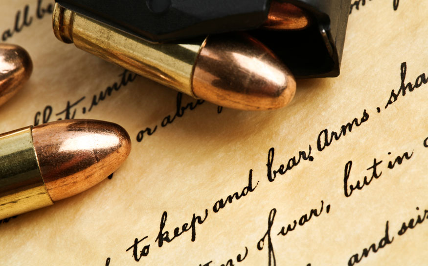 Вторая поправка к Конституции США