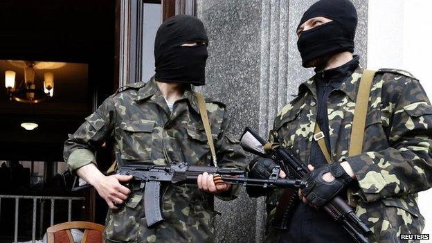 Війська сепаратистів