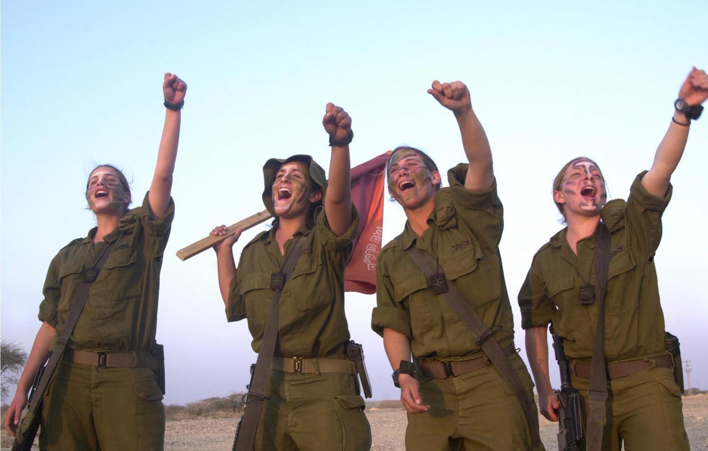 Fotos de mujeres soldados israelies desnudas 32