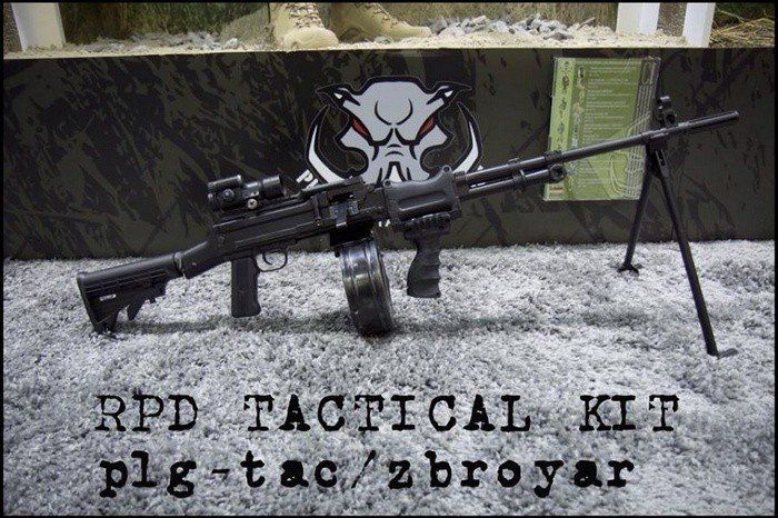 RPD Tactical Kit