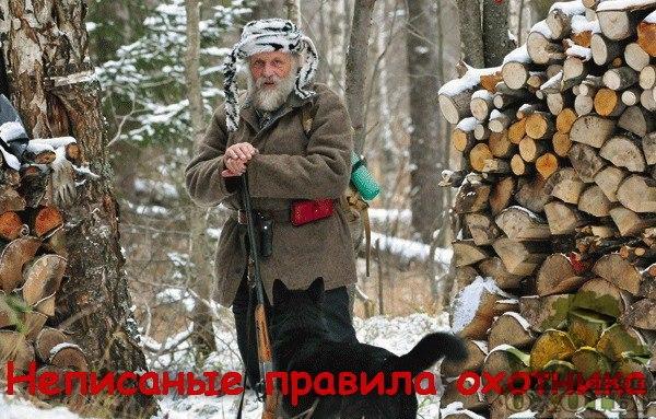 художественные фильмы ссср чисто про охоту и рыбалку