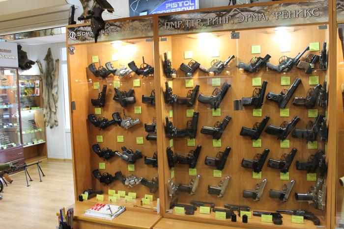 магазины для рыбалки в кировограде