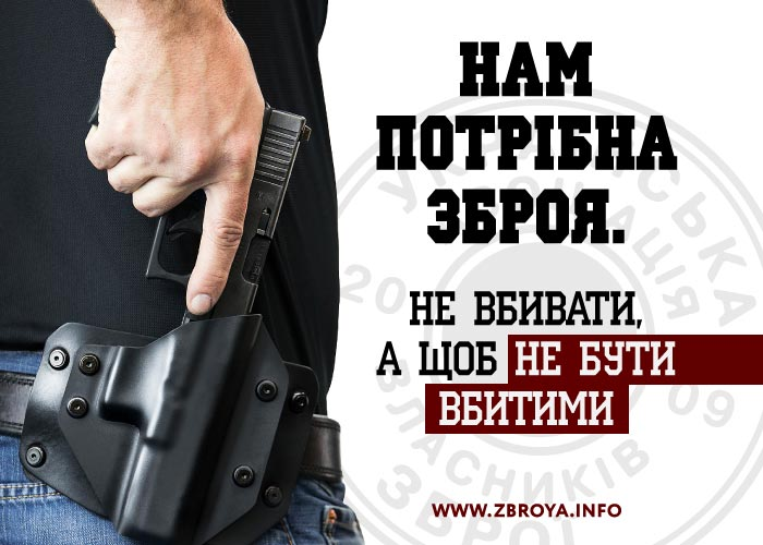Украина запросила у России проведение допроса по видеосвязи Януковича и экс-командующего внутренними войсками Шуляка - Цензор.НЕТ 4005
