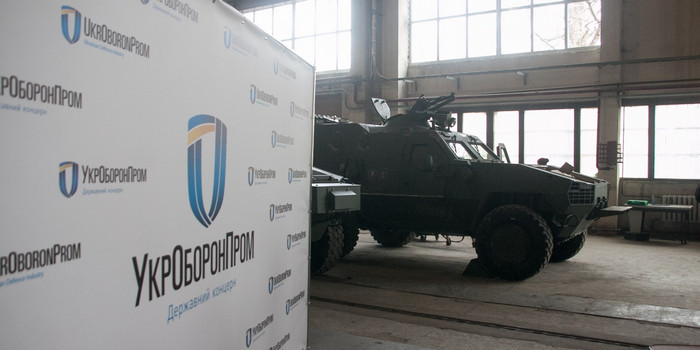 Ukroboronprom and defense technical cooperation