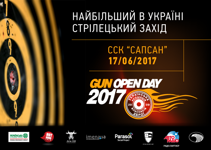 GUN OPEN DAY' June 2017
