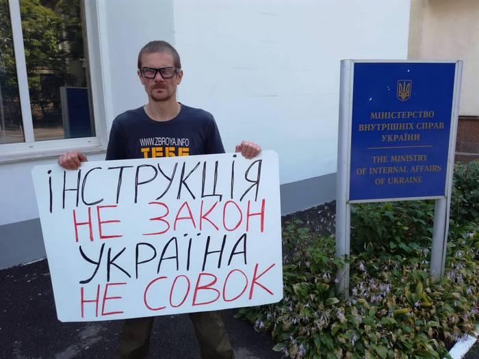 Денмакс инвестмент в прокуратуру на банк Тихомирова Н.В.