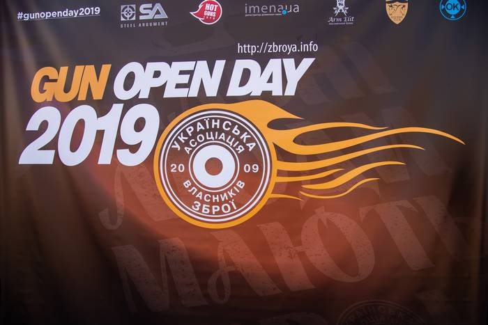 GUN OPEN DAY' June 2019