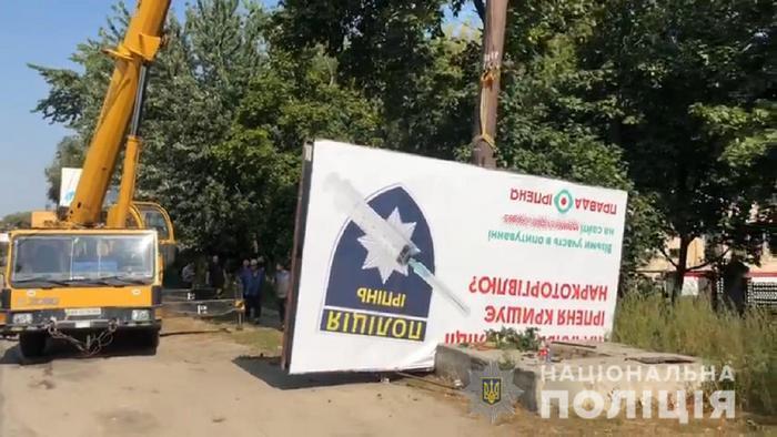 Поліція Ірпеня в екстреному порядку демонтує рекламні щити, на яких поіцейскіх звинувачують в кришуванні наркодилерів