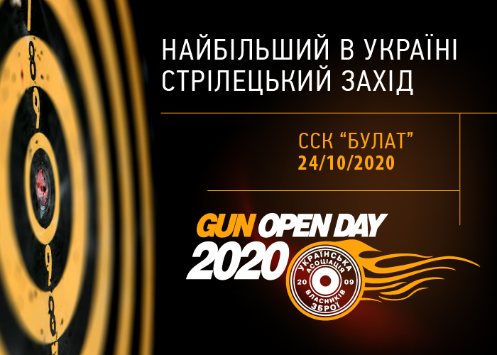 GUN OPEN DAY' 2020
